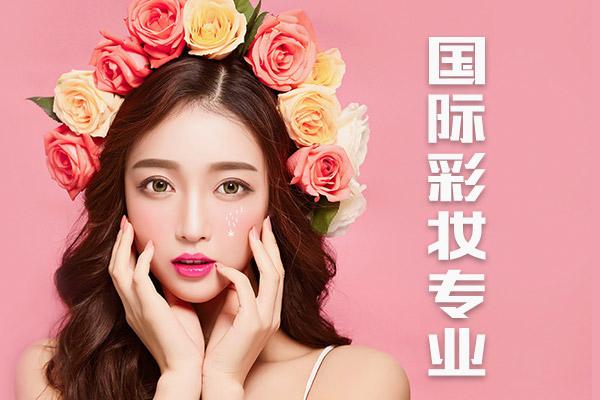 时代国际美妆学校助力,第20届环球华裔小姐中国区总决赛